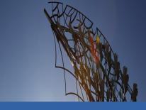 Photo of a public art installation